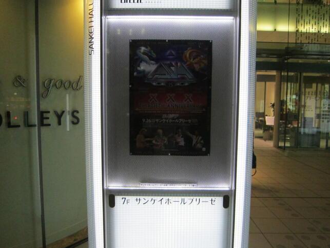 2012liveasia