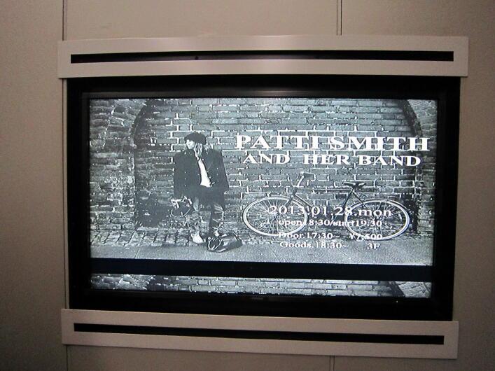 Pattismith00