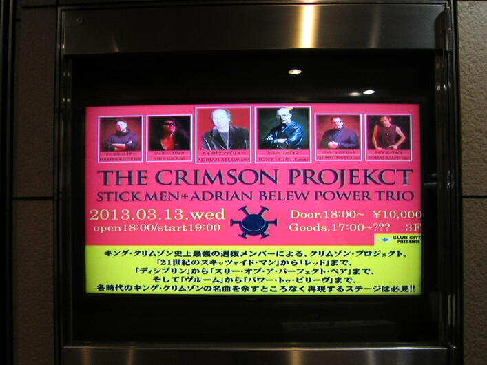 Crimsonprojekct02