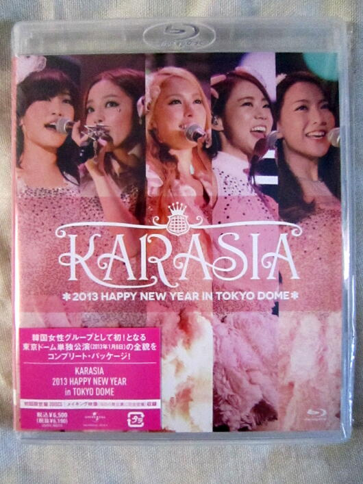 Karadomebluray01