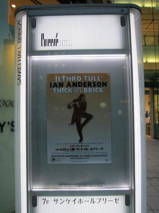 Iananderson01