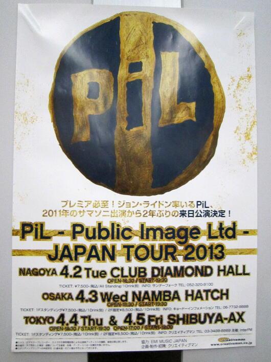 Pil001
