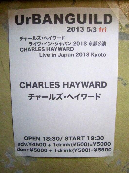 Charleshayward00