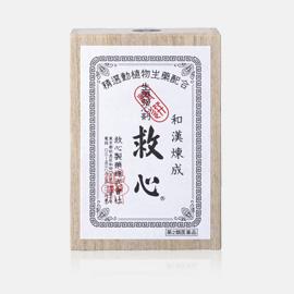 Kyushin01_2