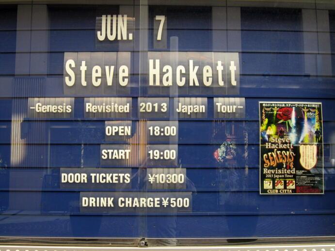 Stevehacket1301