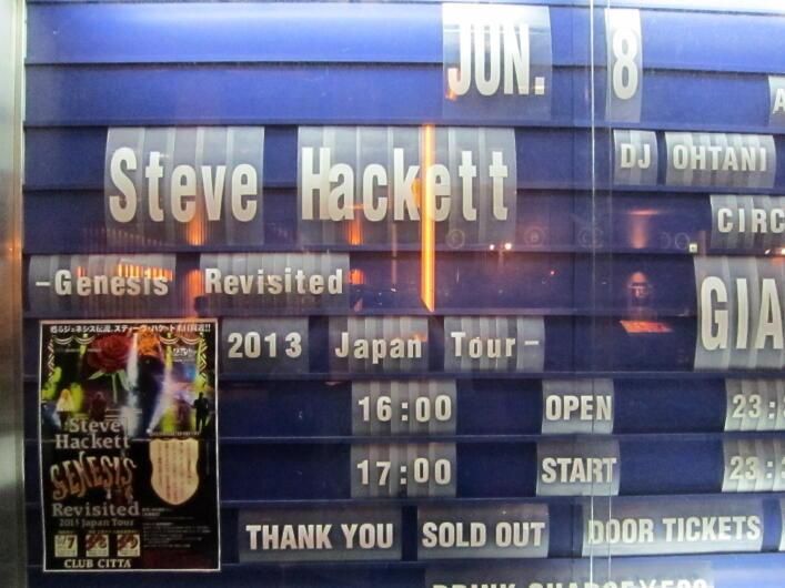 Stevehacket1304