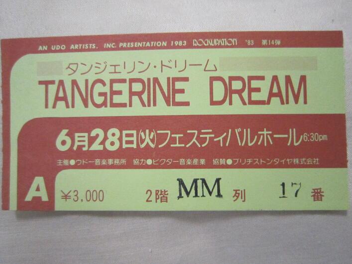 Tangerineosaka02