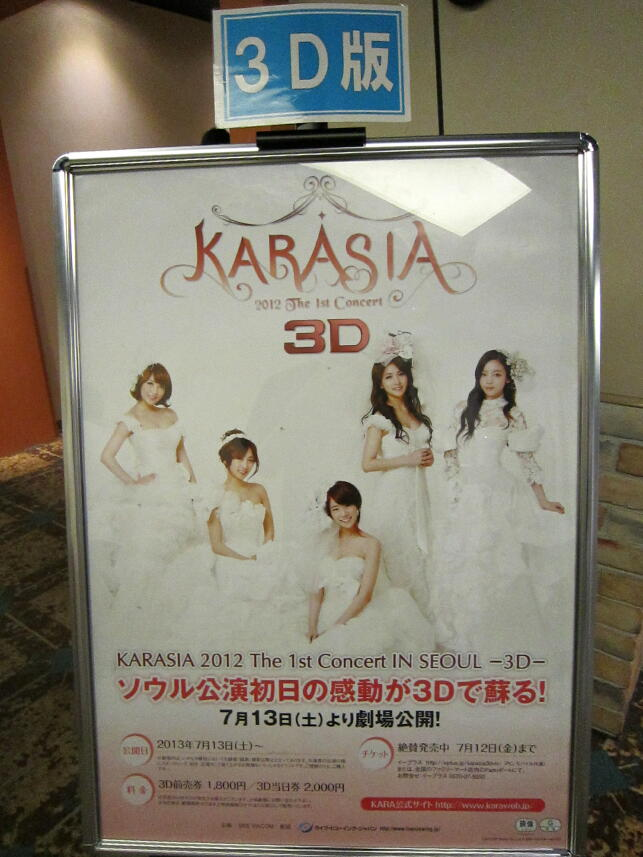 Karasia3d01