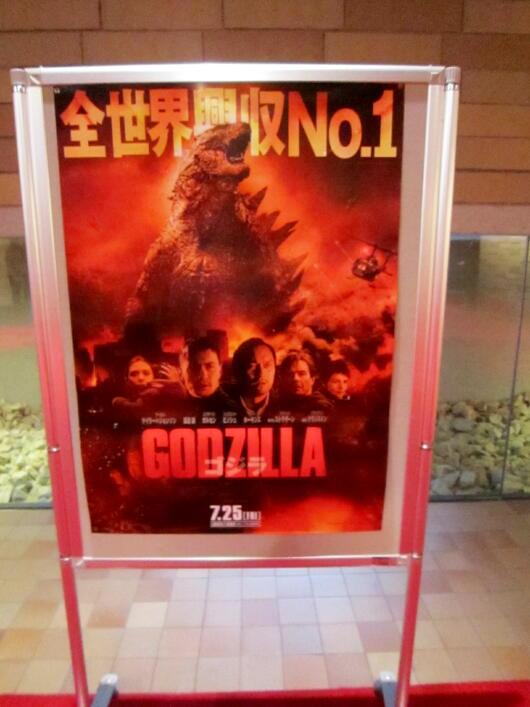 Godzillafes03