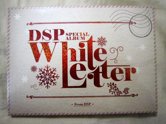 Dspwhiteletter01_2
