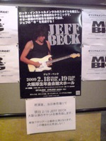 Jeffbeck01