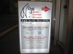 Saitama00