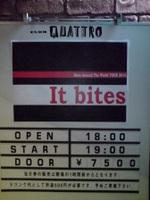 Itbites02