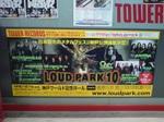Loudpark01