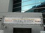 Yokohama08