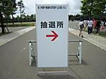 Sapporo04