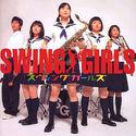 swinggirls.jpg